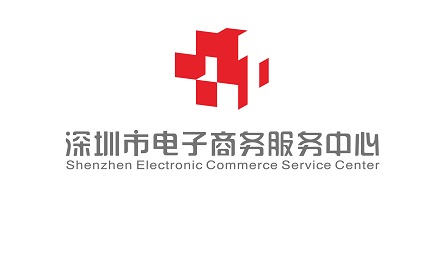 Shenzhen eCommerce Center